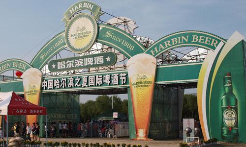 哈爾濱国際啤酒祭の入り口