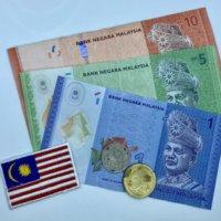 マレーシアリンギット