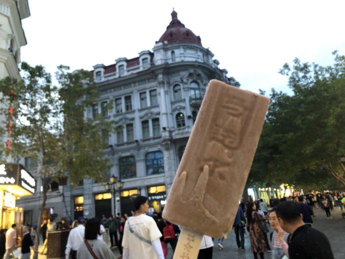馬迭爾冷飲庁のアイスキャンデー