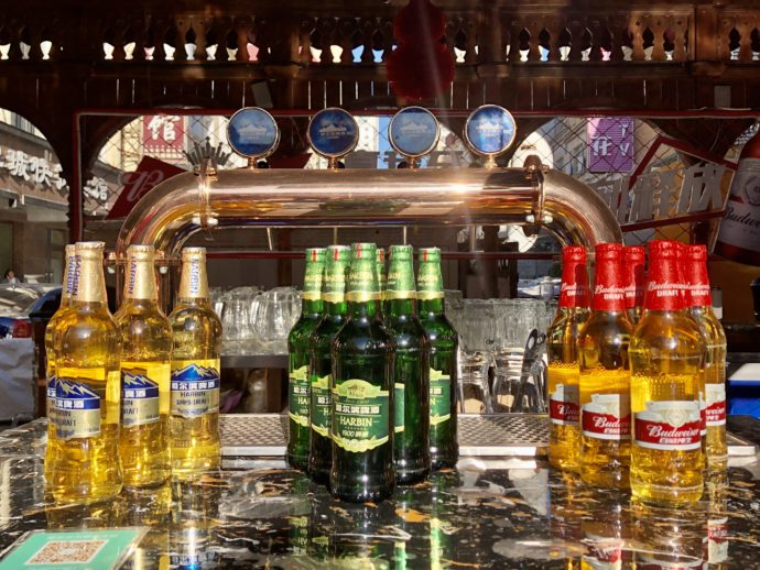 ビールスタンド