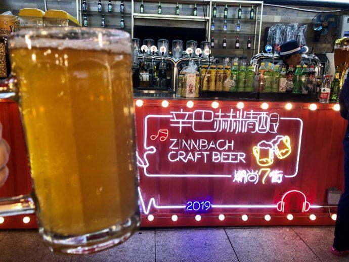 ZINNBACH クラフトビール