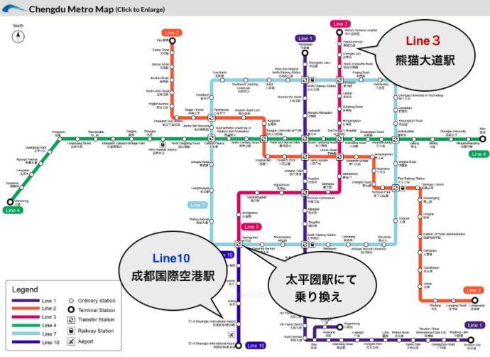 パンダ基地への路線図