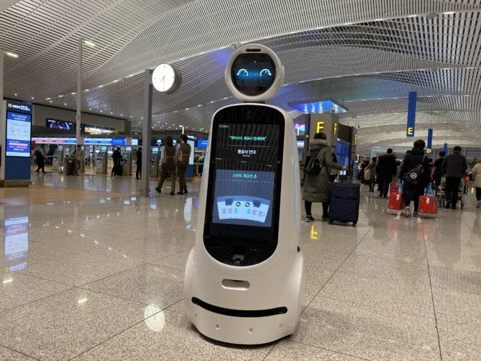 仁川国際空港にいたロボット