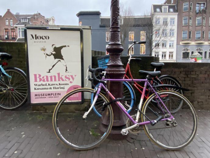 絵になるアムステルダムの街