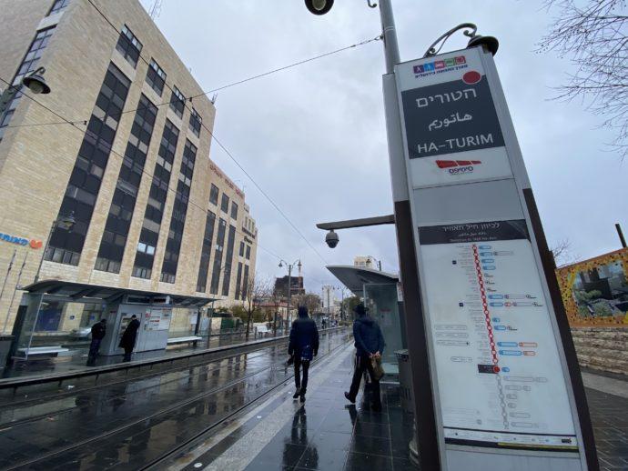 エルサレムのトラム駅