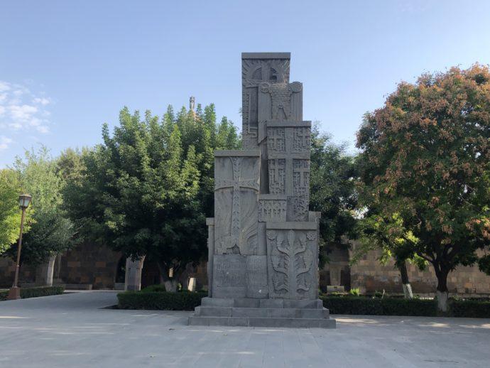 エチミアジン修道院にある記念碑