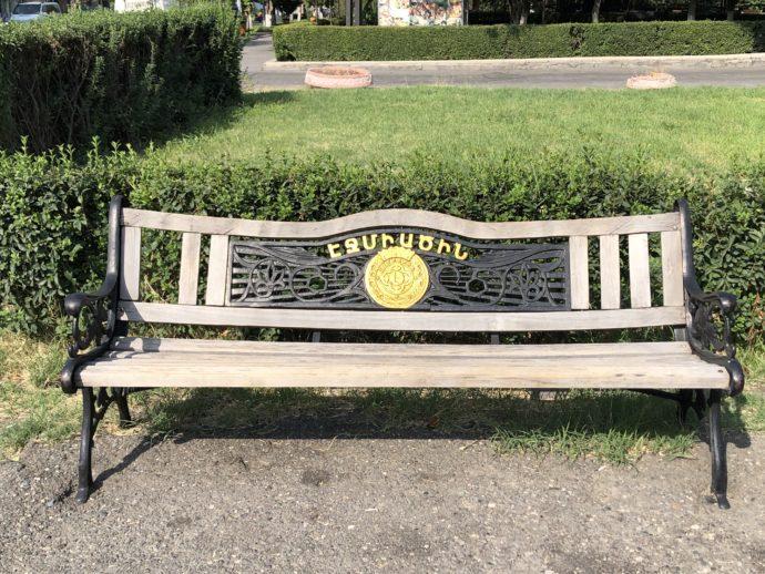 エレバンのベンチ