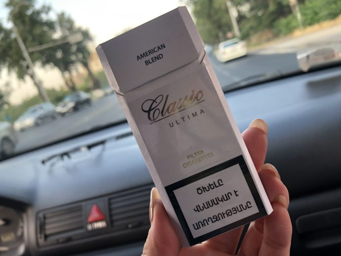 アルメニアの煙草