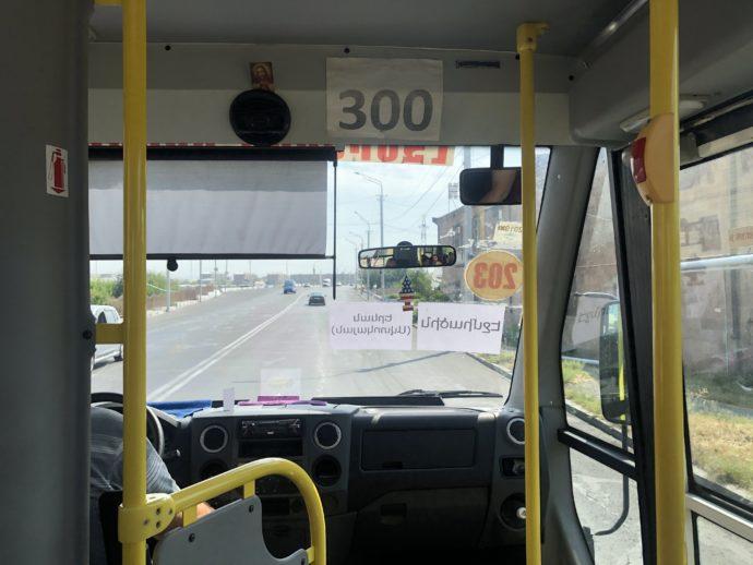 エレバンのローカルバス