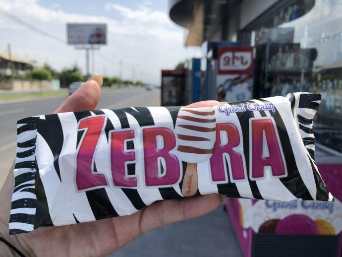 アルメニアのしまうまアイスキャンデー