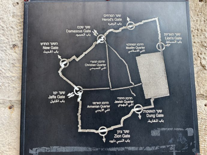 城壁めぐりのコース地図