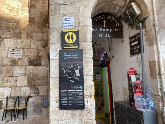 城壁めぐりのヤッフォ門横の入り口