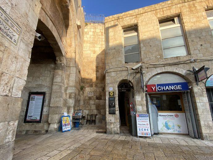城壁めぐりのチケット販売センター