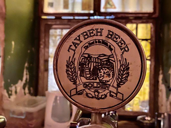 パレスチナのタイベビール