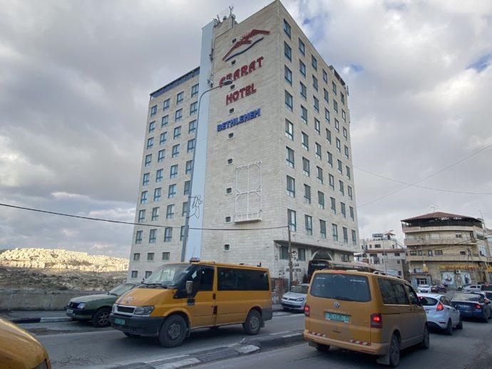 アララトホテル