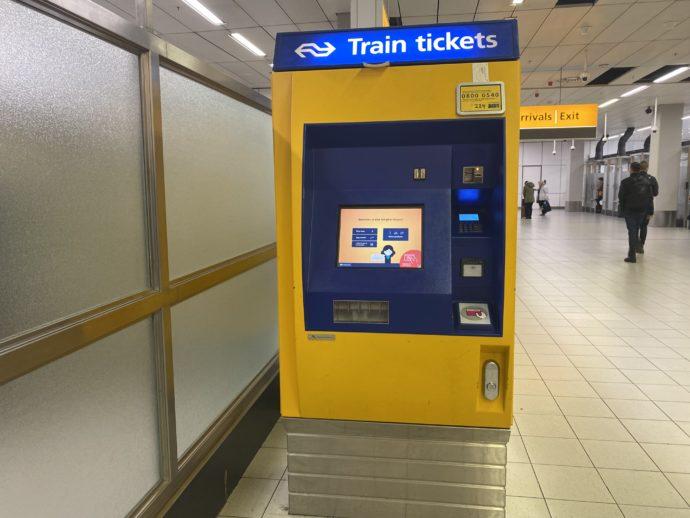 交通カードの自動販売機