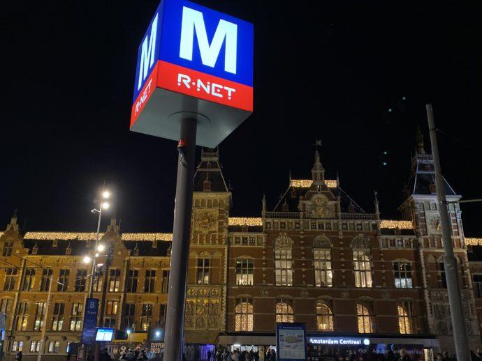 アムステルダム中央駅の夜