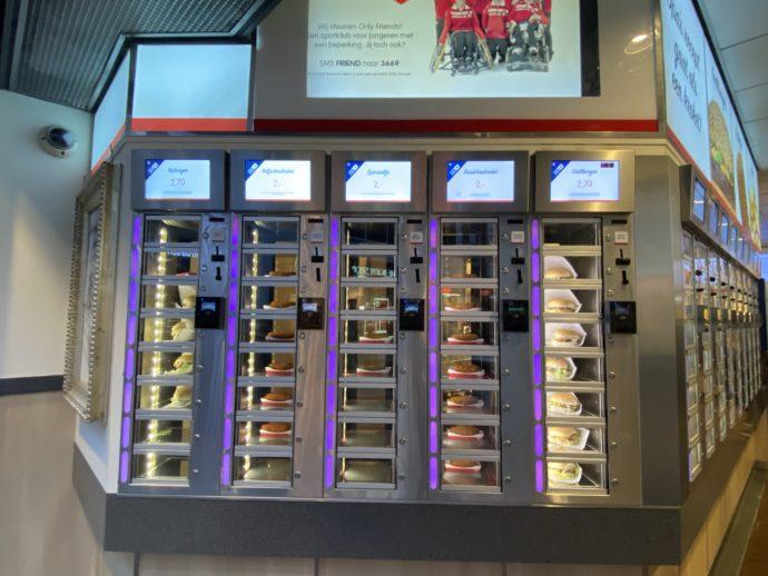 コロッケの自動販売機