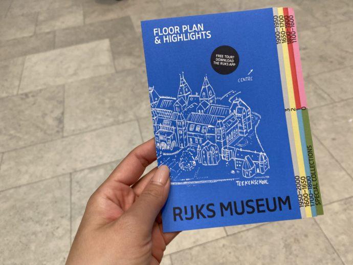 アムステルダム国立美術館の館内案内図