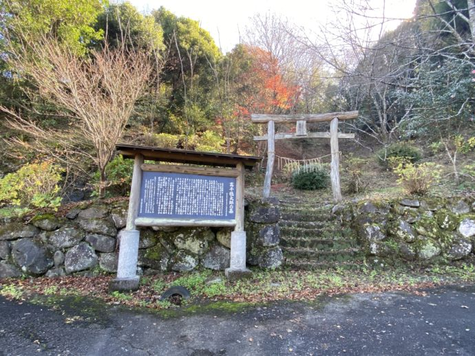 高千穂太郎の墓