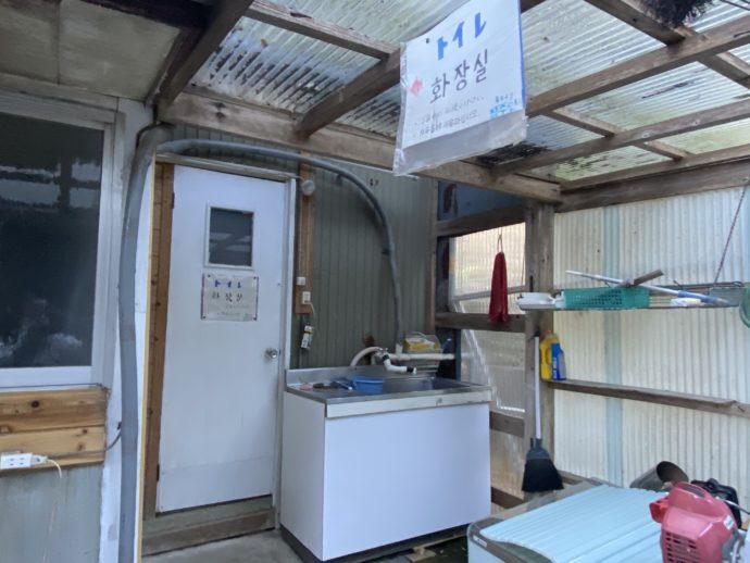 丸小野地区の茶園ポイントのトイレ