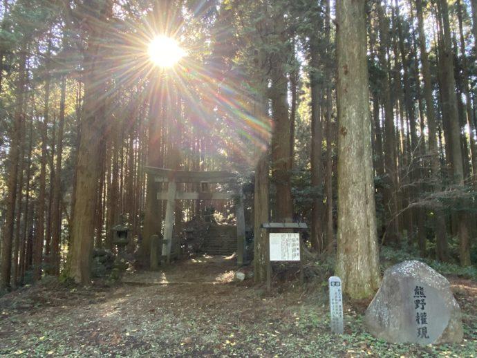 向山神社の入り口