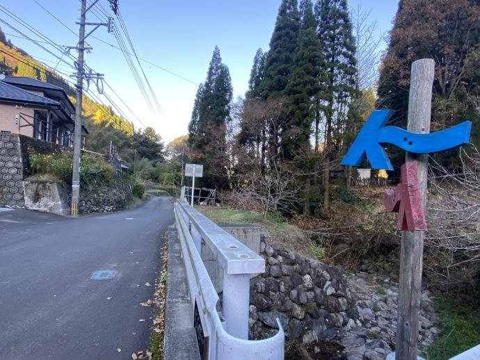 オルレ標識と道路
