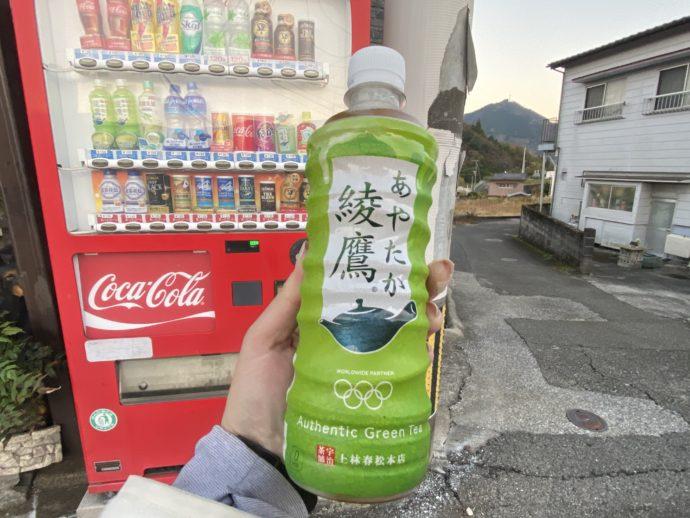 綾鷹ペットボトルと自動販売機