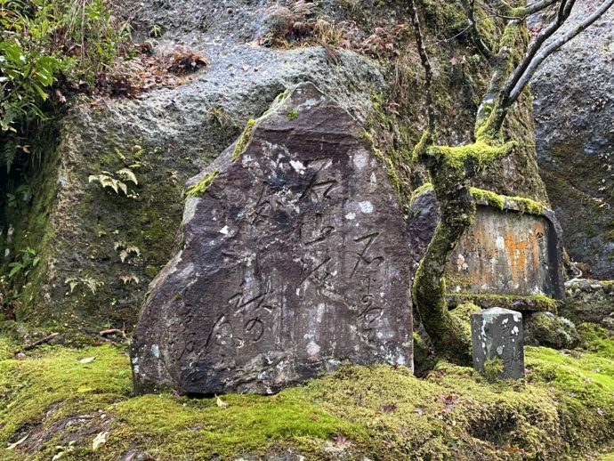 那谷寺の松尾芭蕉句碑
