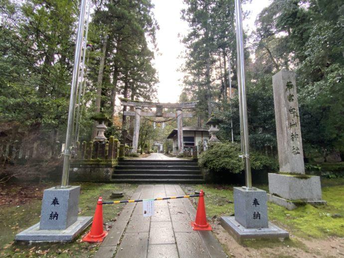 那谷寺の若宮白山神社