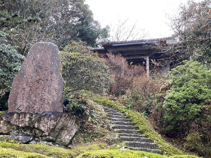 護摩堂への道
