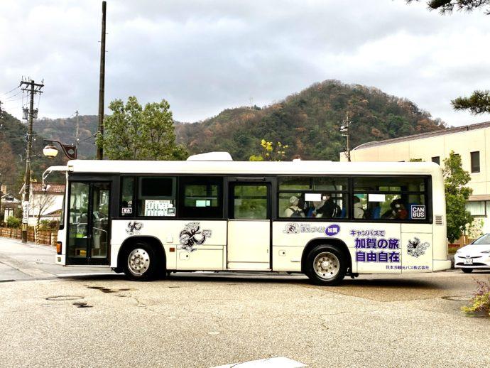 加賀温泉キャンバス