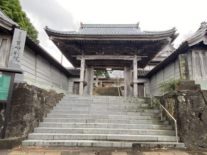 東御坊の入り口