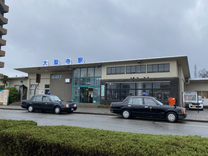 JR大聖寺駅
