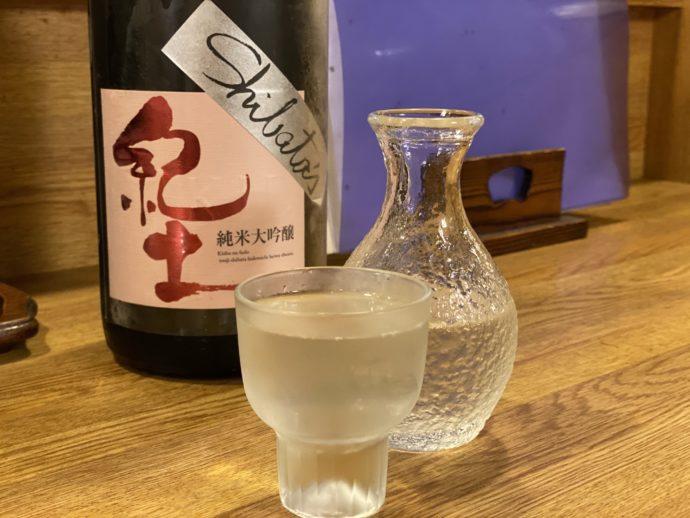 日本酒紀土