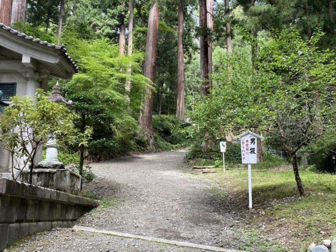 久遠寺の男坂