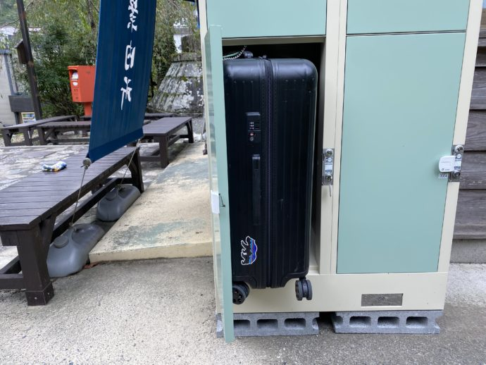 久遠寺の観光案内所横の無料ロッカー