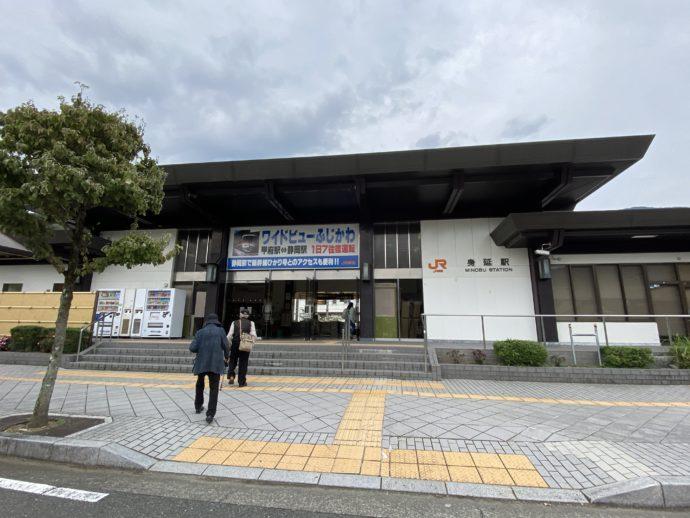 JR身延駅