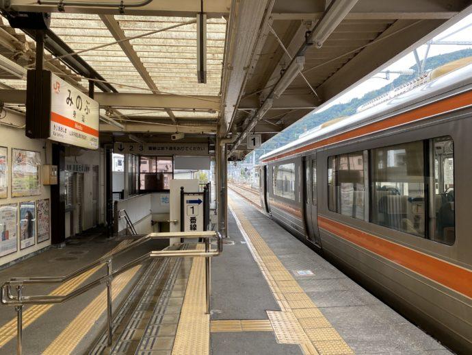 JR身延駅プラットフォーム