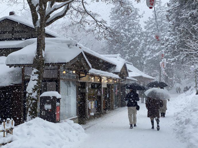中尊寺の土産物店