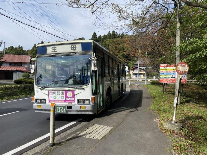 岩手県交通 生母線のバス