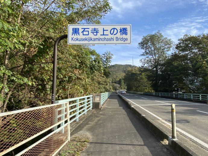 正法寺へ行く道路