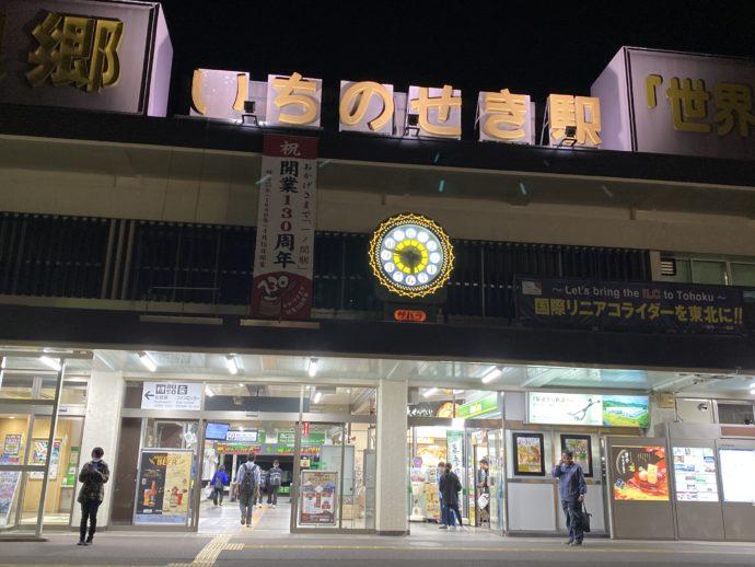 夜のJR一ノ関駅駅