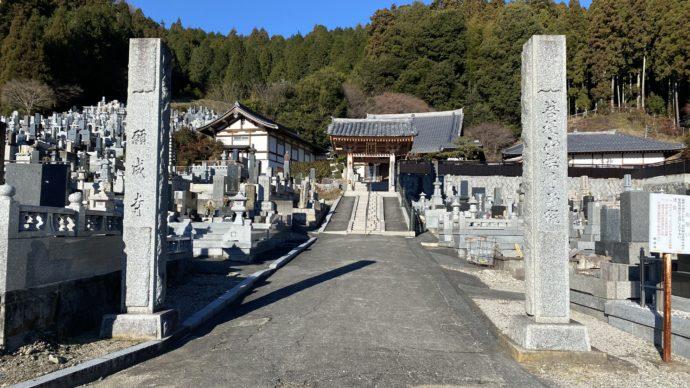 願成寺の入り口
