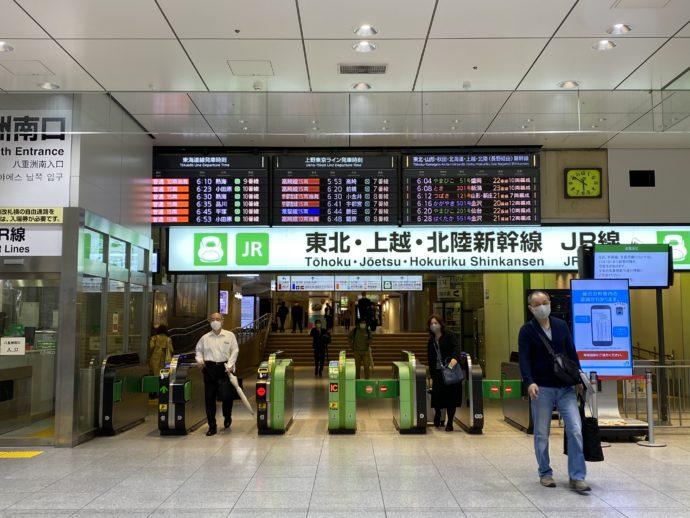 東京駅東北新幹線改札口