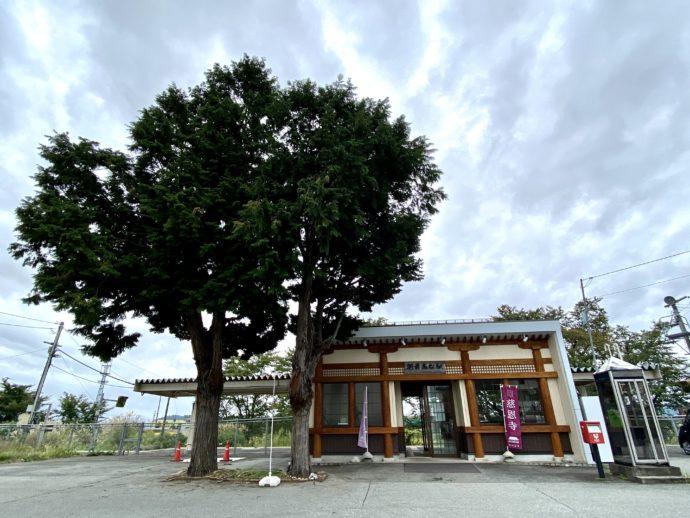 JR羽前高松駅と大木