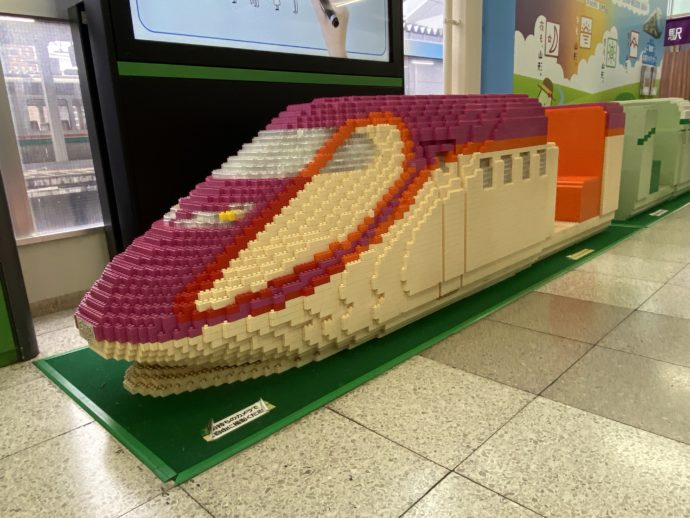 レゴで作った新幹線模型