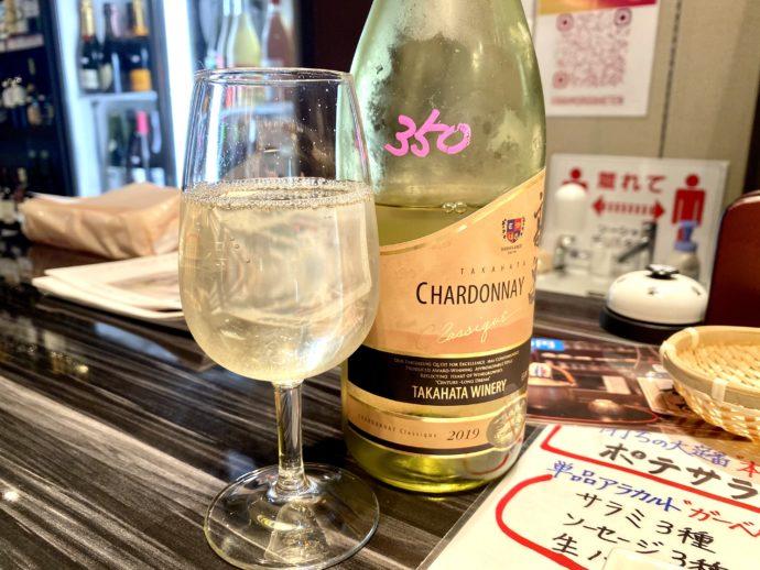 山形地ワインとボトル