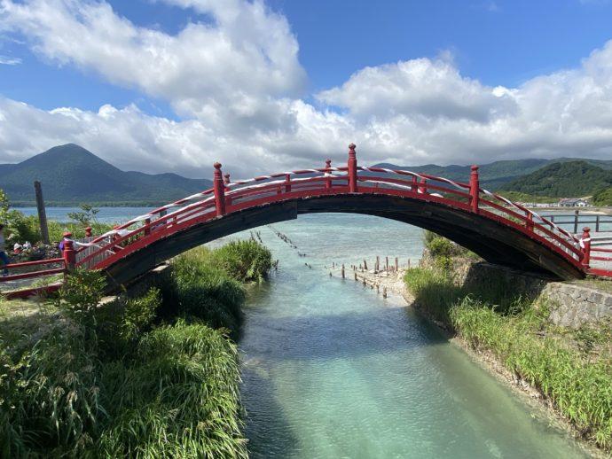 太鼓橋と三途川