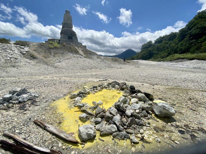 黄色い温泉